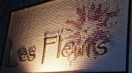 les-fluers