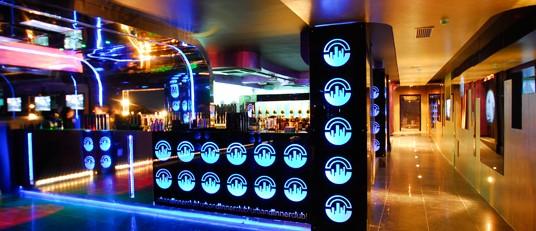 City discoteca club ristorante napoli locali for Salotto la veronica